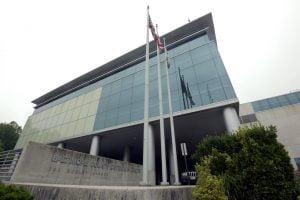 Baltimore County Detention Center